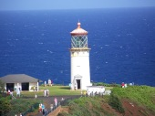 Kilauea Lighthouse 2